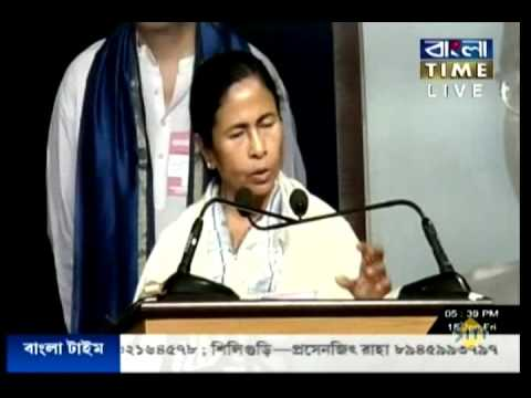 WB CM speaks on the occasion of 75th anniversary of Netaji's Great Escape