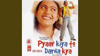 Akeli Na Bazar - Remix