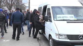 Новий перевізник розпочав боротьбу за пасажира по маршруту Біла Церква-Київ