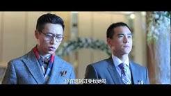 电影《匆匆那年》怀旧金曲《信仰》MV
