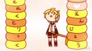 """【Kagamine Rin・Len】Electric Angel """"えれくとりっく・えんじぇぅ""""【VOCALOID-PV】[ 1 Hour ]"""