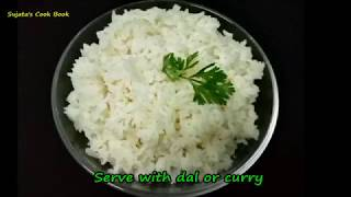 Steamed Rice Recipe | How to cook Rice in a cooker