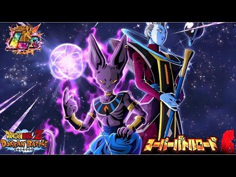 Lord Beerus's True Power! LR Beerus & Whis Super Battle Road Showcase: DBZ Dokkan Battle