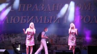 Сёстры Толмачёвы - Половина (День города - Белгород 2014)