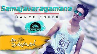 Samajavaragamana Baba Bro's Choreography #AlaVaikunthapurramuloo Allu Arjun