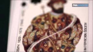 Преемники. Рок династии Романовых. фильм первый