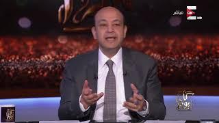 كل يوم - عمرو أديب: الإرهابي منفذ عملية قتل السياح في الغردقة خريج جامعة الأزهر الشريف