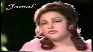 Dil Dharaknay Ka Sabab Yaad Aaya - Noor Jehan In Tarannum