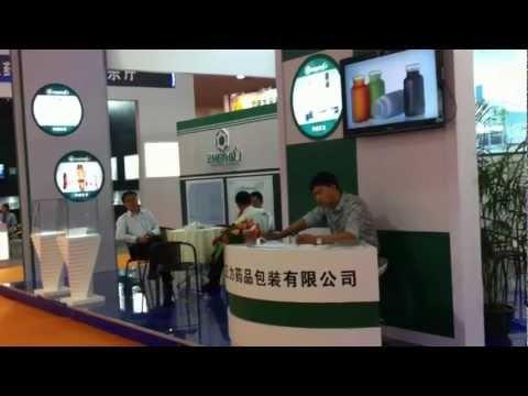 Ningbo Zhengli Pharmaceutical Packing co Ltd on API Xiamen Show 11 07