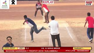 D WING MENS VS A WING MENS AT BHOOMI GARDENIA 1 TROPHY 2019 / KALAMBOLI