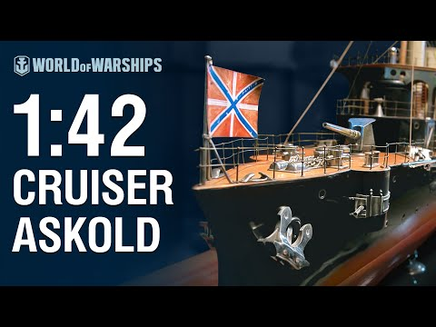 1:42 Scale: Askold | World Of Warships
