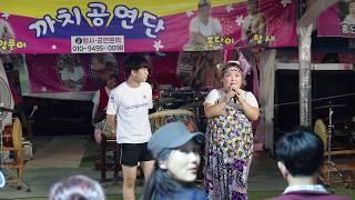 홍단이품바 맨발의 청춘 날개 한잔해 빽댄서 흥많은 언니 일산 해수욕장 0731