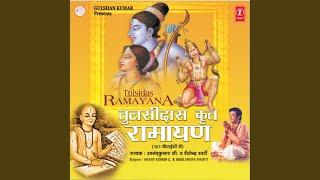 Provided to by super cassettes industries limited tulsidas krit ramayan (101 chaupaiyaan) (mein) · anand kumar c. | shailendra bhati krut ra...
