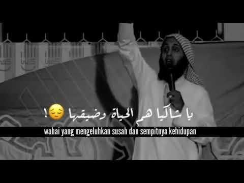 Nasehat tentang taqwa -syeikh manshur - ( Vid Mufid )