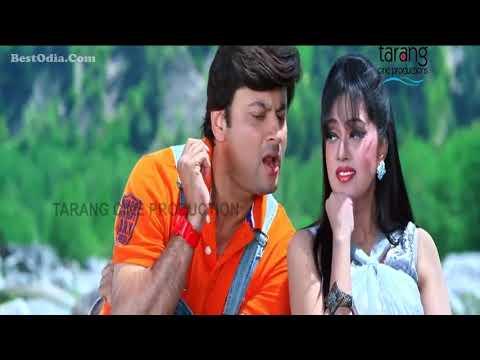 Gapa Hele Bi Sata Title HD Video BestOdia Com