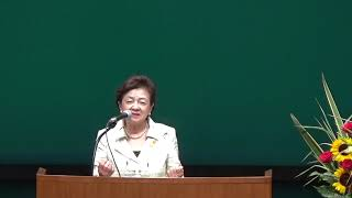 参院選滋賀 市民と野党の統一候補:嘉田由紀子さんの決意表明/日本共産党演説会 2019年6月16日 びわ湖ホール