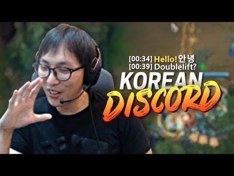 Doublelift joins a random Korean Discord