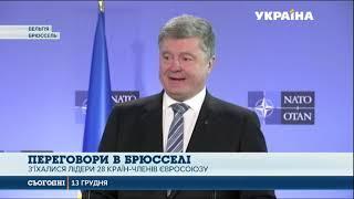 В Брюсселі обговорюють нові санкції проти Росії