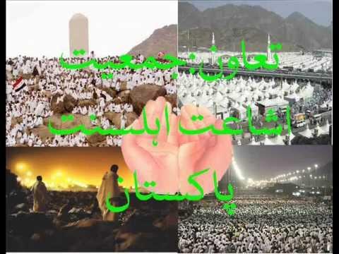 Qasida Burda Sharif Hafiz Bilal Qadri Fasal 9