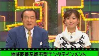 01 愛川欽也&大江アナ 古い戸塚がたくさんです!  ~ アド街ック天国 戸塚 ~