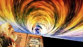 В БИБЛИИ ОПИСАНА ЧЕРНАЯ ДЫРА !!!