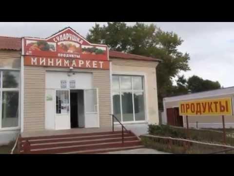 знакомства село успенское орловской области