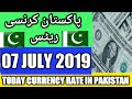 Today Currency Exchange Rates In Pakistan Dollar, Euro, Pound, Riyal Rates  ||  07-7-19