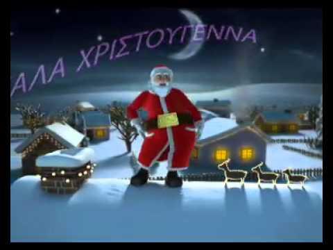 Natale con paolo brandolini doovi - Spogliarello in bagno ...