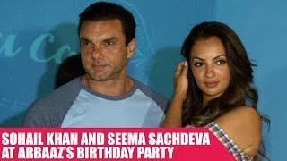 Sohail Khan And Wife Seema Sachdeva At Arbaaz Khan's Birthday Party