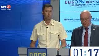 Смотреть видео Депутат Госдумы от ЛДПР жестко осадил власть Ростовской области! Выборы 2018 онлайн