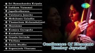 Confluence of Elements | Bombay Jayashri | Jukebox