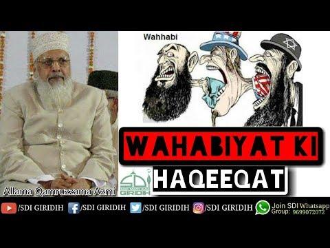 WAHABIYAT Ki HAQEEQAT By Allama Qamruzzama Azmi