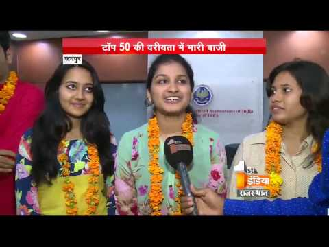 7 Jaipur students ranked in top 50 all India merit | First India News Rajasthan