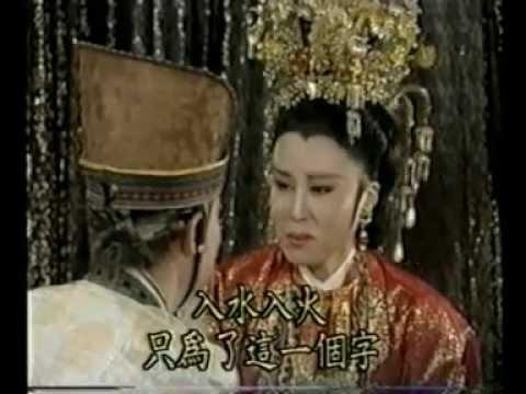 Nguoi tinh cua Tan Thuy Hoang - phan 10.1.avi
