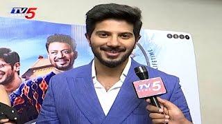 Karwaan Movie Team Shares About Movie   Dulquer Salmaan   Mithila Palkar   Akarsh Khurana   TV5 News