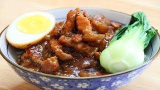 台灣必吃滷肉飯的做法【美食天堂 CiCi's Food Paradise】