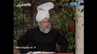 Tarjumatul Quran - Sura' al-Hajj [The Pilgrimage]: 66 - 79