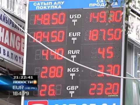 КТК: Падение рубля не отразится на курсе тенге