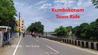 Kumbakonam Town Ride ! மேம்பாலம் முதல் சக்கரபாணி கோவில் வரை!