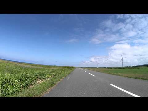 開拓農道浜更岸線 by PR91WG180W on YouTube