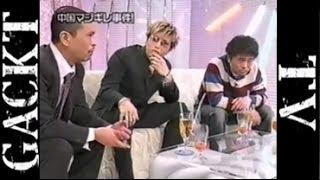 ガクトさんが谷村新司さんにしょうゆをこぼされて切れるという話です。 ...