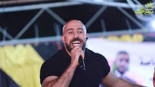 اغنية وداع يا دنيا وداع اسلوب جديد الفنان باسل جبارين - مهرجان عروه الطروة سعير2020HD ماستركاسيت