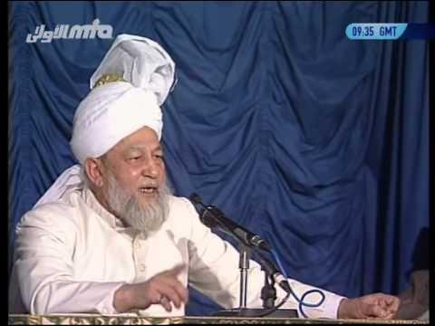 Urdu Majlis-e-Irfan 21st October 1995 Part 1 - Islam Ahmadiyya