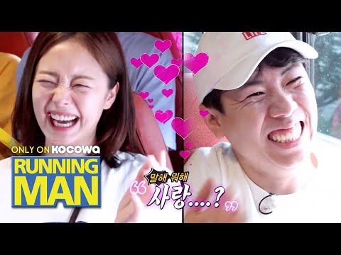 So Min, What Would You Say If Se Chan Asks You Out? [Running Man Ep 466]