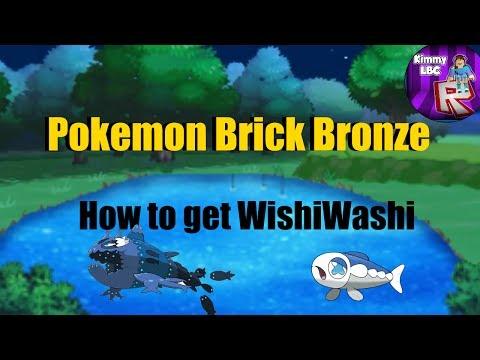 how to catch heatran pokemon brick bronze