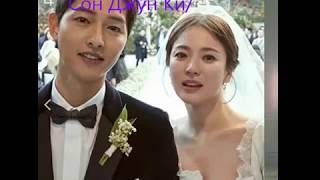Сон Джун Ки. Свадьба.