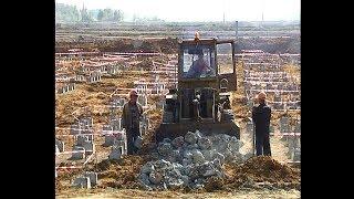 Щучье. Строительство завода УХО, 2002 год