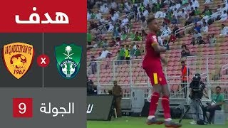 هدف القادسية الأول ضد الأهلي (هارون كمارا) في الجولة 9 من دوري كاس الامير محمد بن سلمان للمحترفين