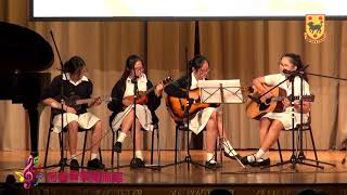 hotungss的2018-19_何東音樂樂無窮 ~ Guitar & Ukulele Ensemble相片