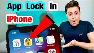 How to Lock Apps on iPhone 5s/6/6s/7/8/X/XR/11  🔥.